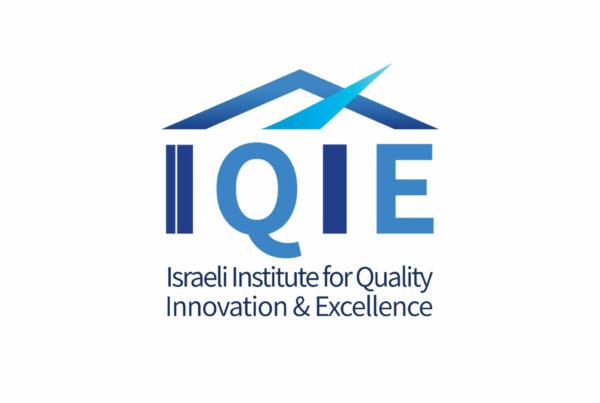 IIQIE logo